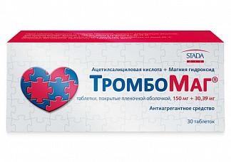 თრომბომაგი / TromboMag