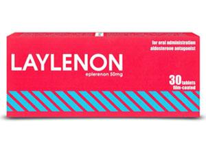 ლაილენონი / Laylenon
