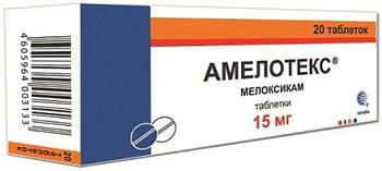 ამელოტექსი / Ameloteks