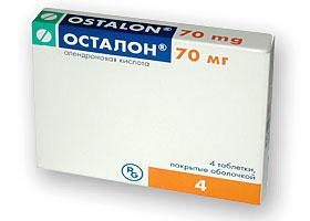 ოსტალონი / OSTALON