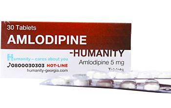 ამლოდიპინი - ჰუმანითი / Amlodipine - Humanity