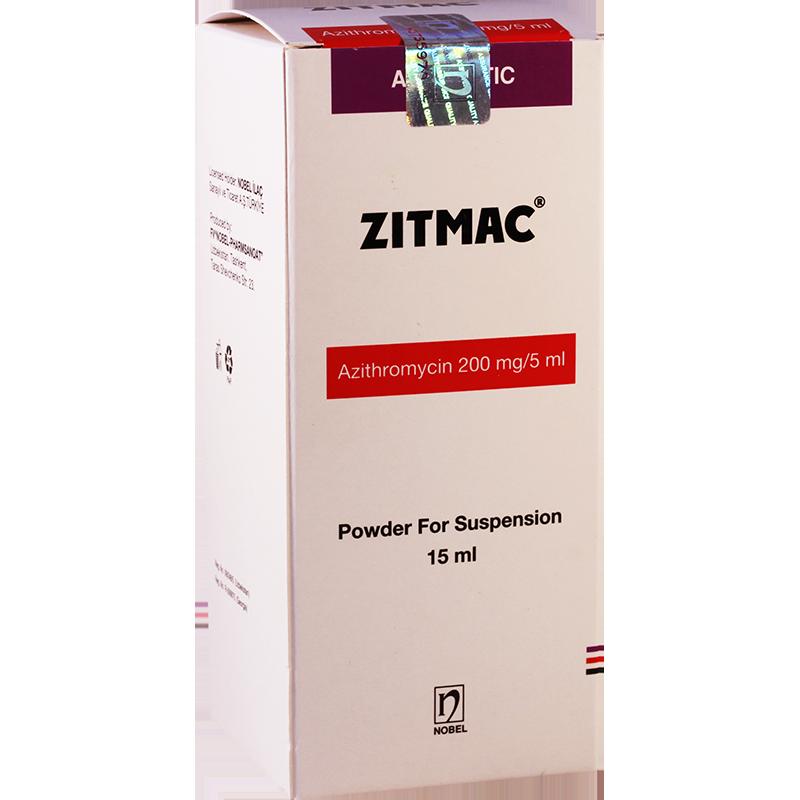 ზიტმაკი / Zitmac
