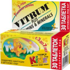 ვიტრუმი კიდსი პლუსი / VITRUM KIDS Plus