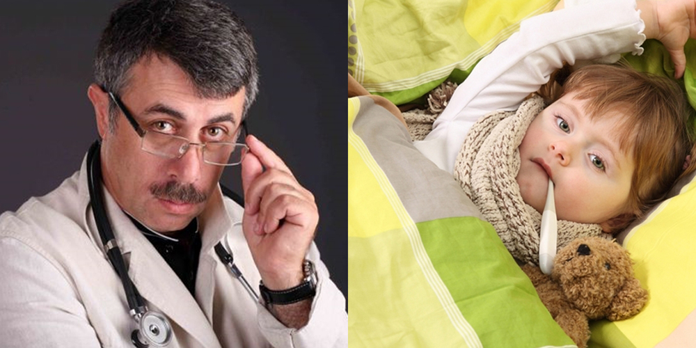 ექიმი კომაროვსკი: როგორ მოვიქცეთ, როცა ბავშვი ხშირად ავადმყოფობს?