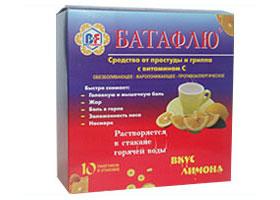 ბათაფლუ / Bataflu