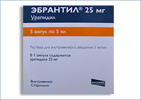 ებრანტილი / EBRANTIL®