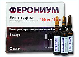 ფერონიუმი / FERONIUM