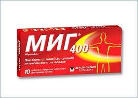 მიგ ® 400 / MIG® 400