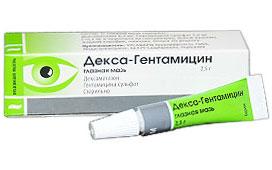 დექსა-გენტამიცინი / Dexa-Gentamicin