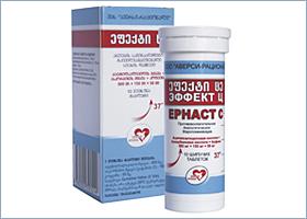 ეფექტი C / EPHACT C