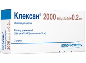 კლექსანი 2000 / CLEXANE 2000