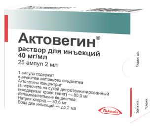 აქტოვეგინი / ACTOVEGIN