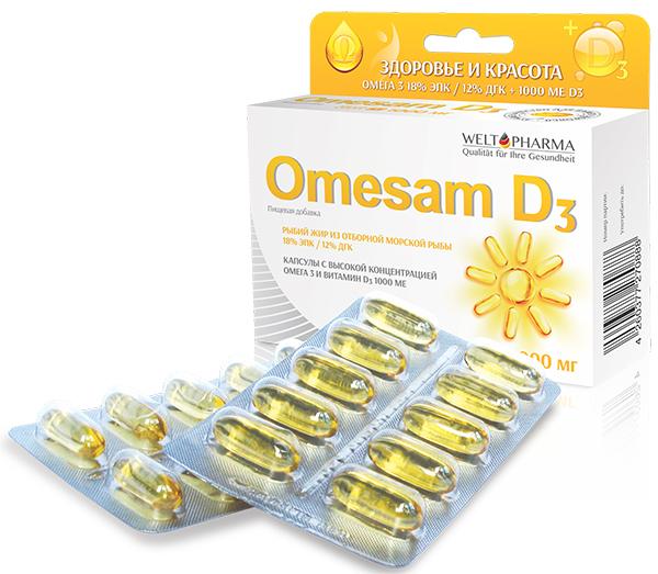 ომესამი D3 / Omesam D3