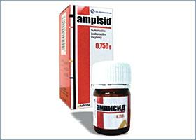 ამპისიდი 750მგ ტაბ / Ampisid 750mg tab