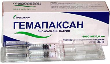 გემაპაქსანი / GEMAPAXANE