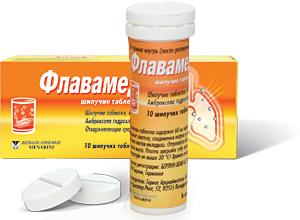 ფლავამედი® შუშხუნა ტაბლეტები / Flavamed effervescent tablets