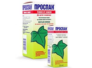 პროსპანი / Prospan