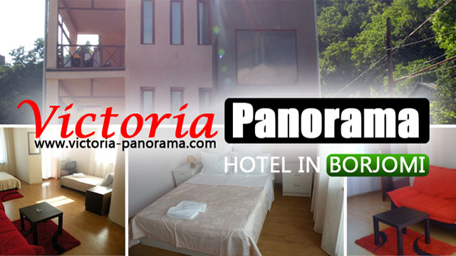 სასტუმრო - ვიქტორია პანორამა