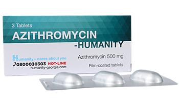 აზითრომიცინი - ჰუმანითი / azithromycin-humanity