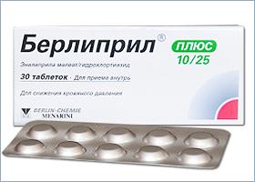 ბერლიპრილი® პლუსი / BERLIPRIL PLUS