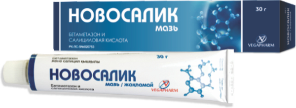 ნოვოსალიკი / Novosalic