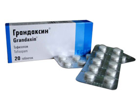 გრანდაქსინი® / GRANDAXIN®