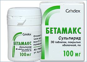 ბეტამაქსი / BETAMAKS