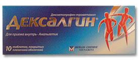 დექსალგინი / Dexalgin