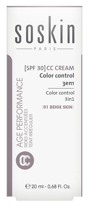 CC კრემ ფუძე -სოსკინი / CC Cream -Soskin