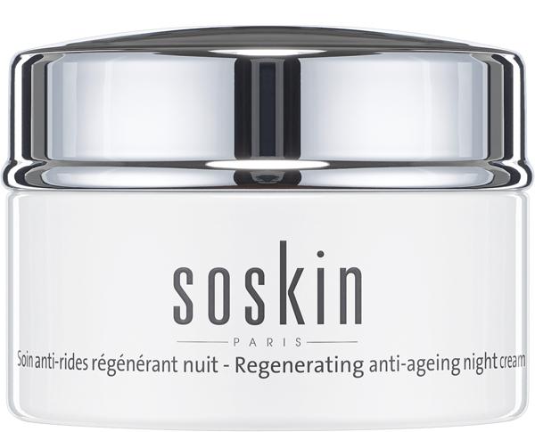 აღმდგენი ანტიასაკობრივი ღამის კრემი - სოსკინი / Regenerating Anti-ageing Night Cream