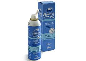 ჰიუმერი / Humer