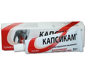 კაპსიკამი® / KAPSIKAM®