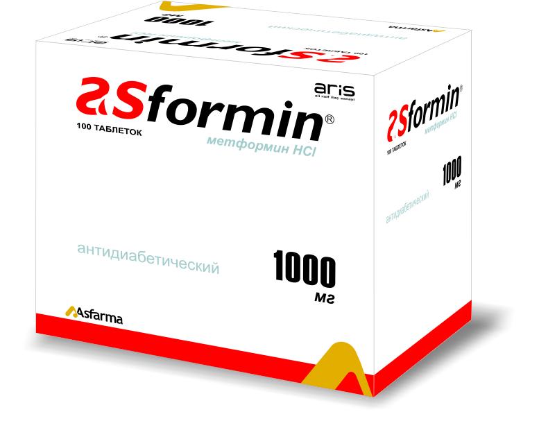 ასფორმინი / Asformin
