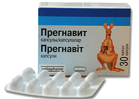პრეგნავიტი / PREGNAVIT
