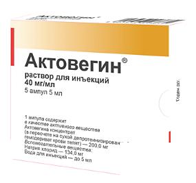 აქტოვეგინი® / ACTOVEGIN