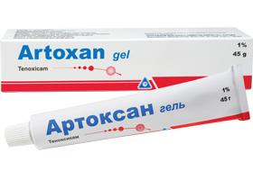არტოქსანი / ARTOXAN