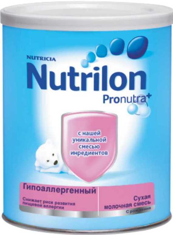 ნუტრილონ ჰიპოალერგიული / Nutrilon Hypo-Allergenic