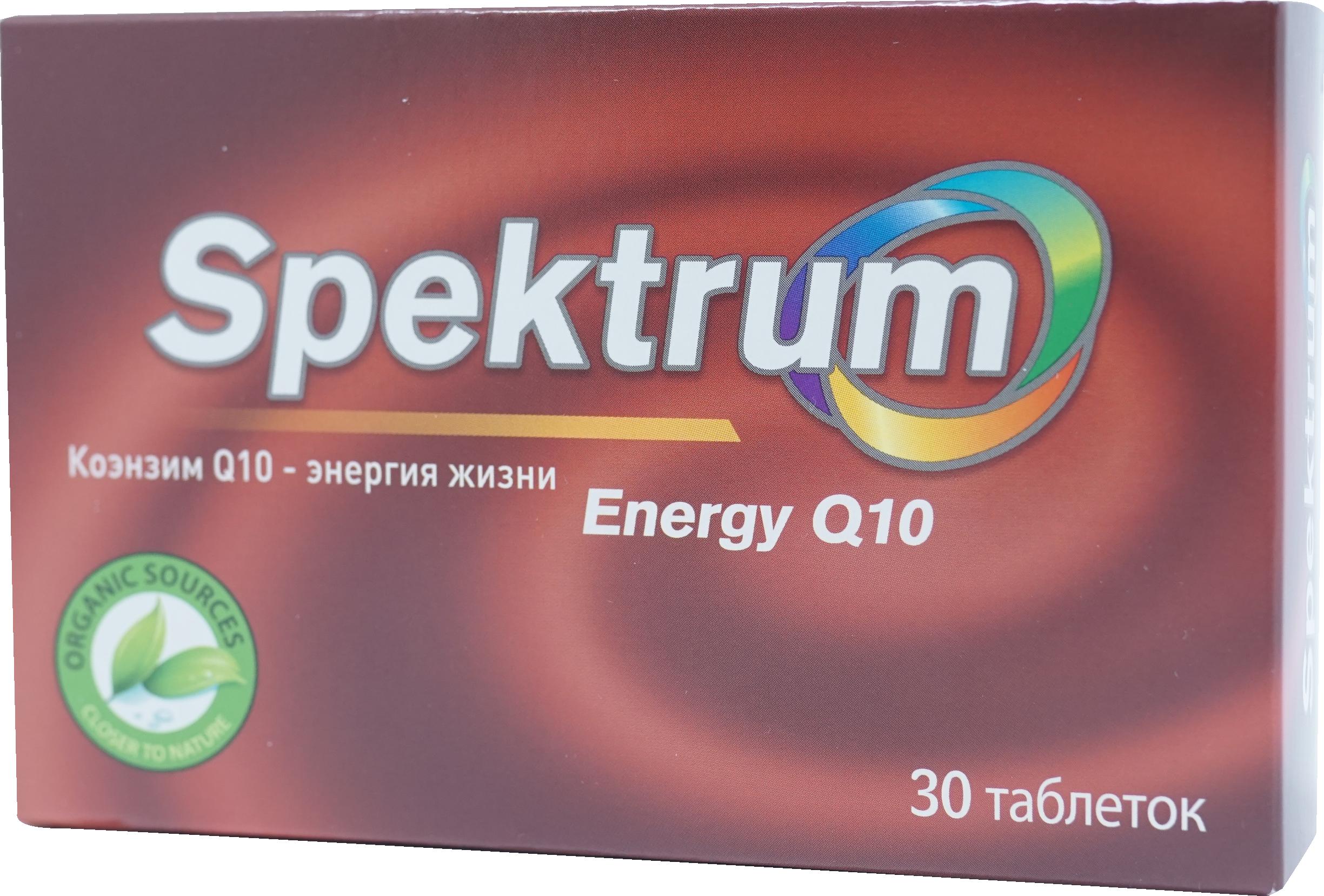 სპექტრუმ ენერჯი Q10 / Spektrum