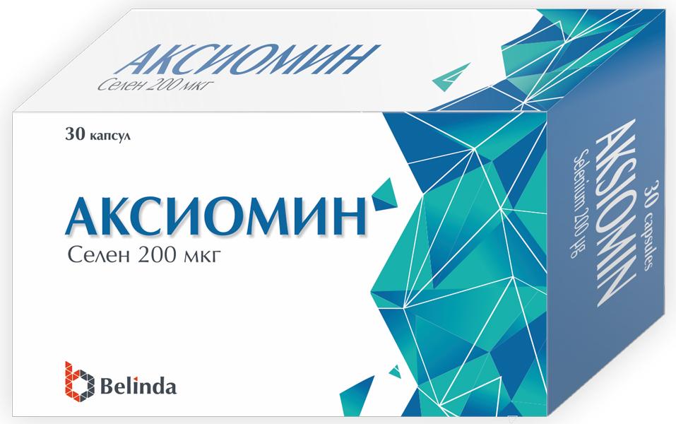 აქსიომინი / Acksiomin