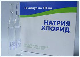 ნატრიუმის ქლორიდი / Sodium Chloride