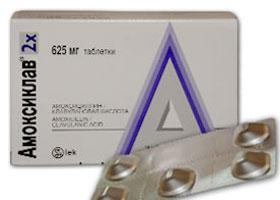 ამოქსიკლავი® 2X / AMOKSIKLAV ® 2X