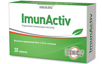იმუნაქტივი / Imunactiv
