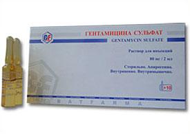 გენტამიცინის სულფატი / Gentamicin sulfate