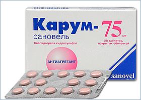 კარუმ-სანოველი / Carum-Sanovel