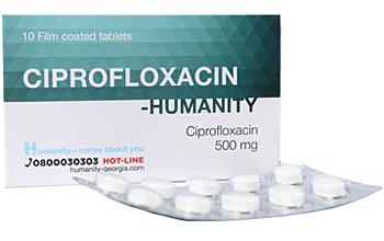 ციპროფლოქსაცინი - ჰუმანითი / Ciprofloxacin - Humanity