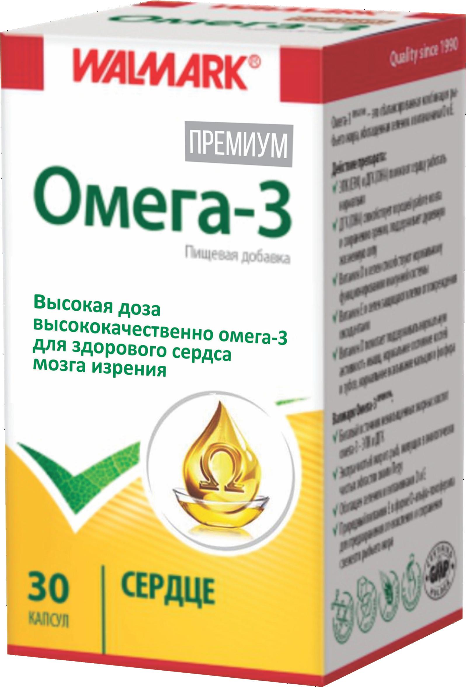 ომეგა-3 პრემიუმი / Omega 3 Premium