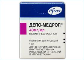 დეპო-მედროლი / DEPO-MEDROL