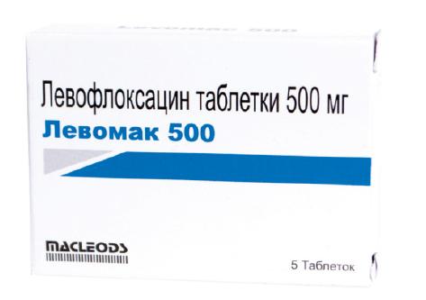 ლევომაკი / Levomac