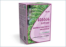 შვიტას ბალახი / Herba Equiseti Arvensis