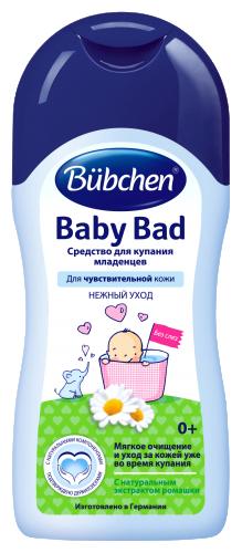 ახალშობილის სააბაზანო საშუალება - ბუბხენი / Baby Bad - Bubchen